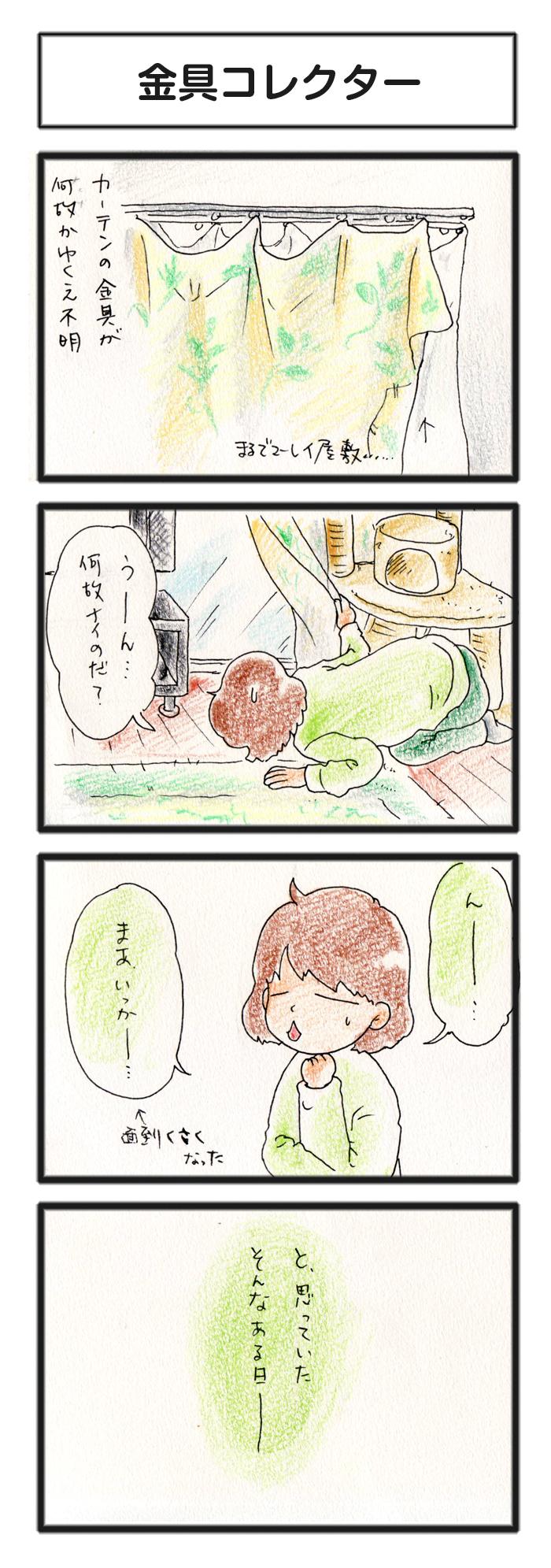 comic_4c_15020101.jpg