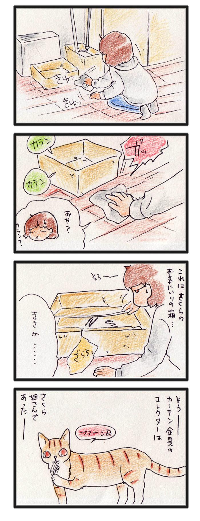 comic_4c_15020102.jpg