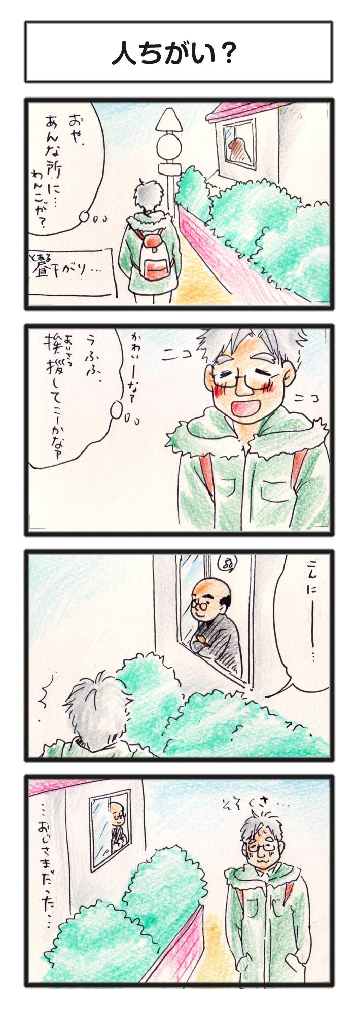 comic_4c_15020103.jpg