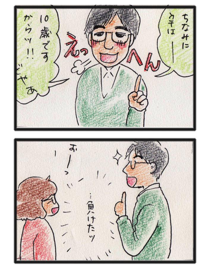 comic_4c_15022202.jpg