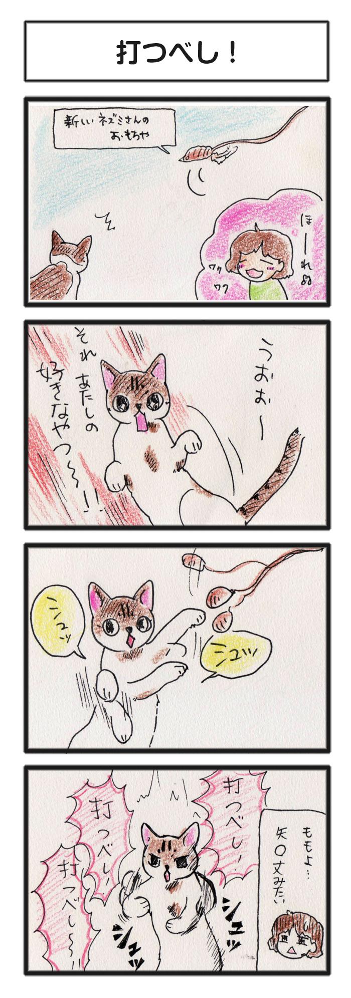comic_4c_15030101.jpg