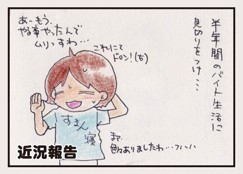 comic_4c_15080201.jpg