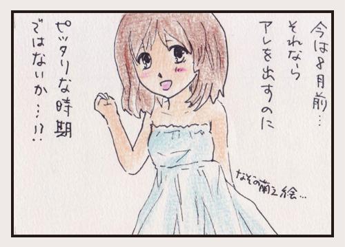 comic_4c_15080204.jpg