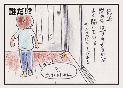 comic_4c_15080209_20150802160359806.jpg
