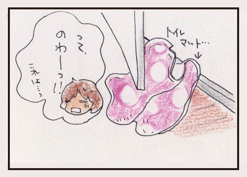 comic_4c_15080210.jpg