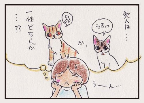 comic_4c_15080211.jpg