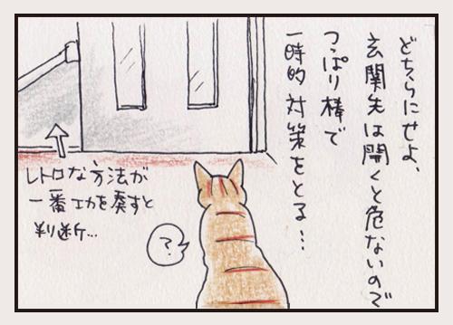 comic_4c_15080212.jpg