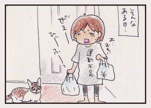 comic_4c_15080213.jpg