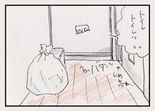comic_4c_15080214.jpg