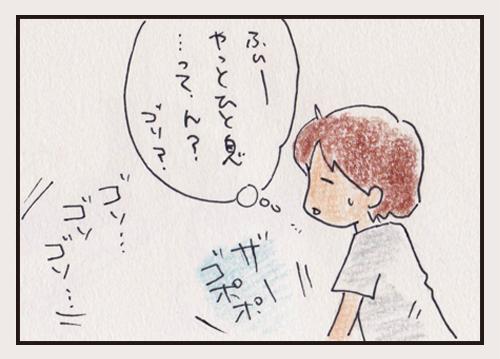comic_4c_15080215.jpg