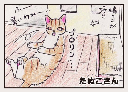 comic_4c_15080901.jpg