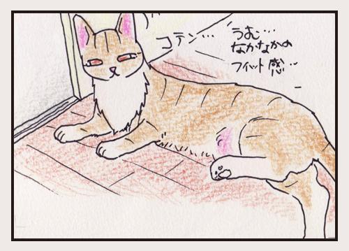 comic_4c_15080902.jpg
