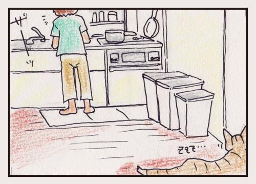 comic_4c_15080903.jpg