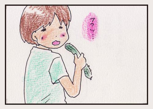 comic_4c_15080904.jpg