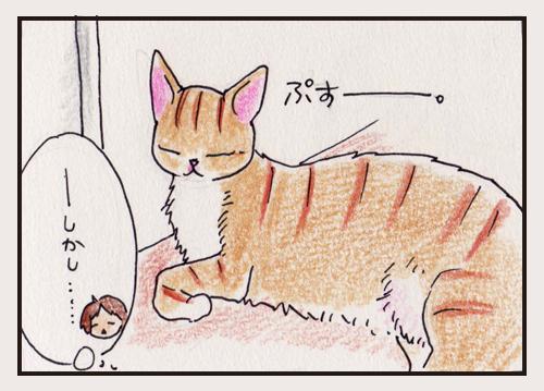 comic_4c_15080905.jpg