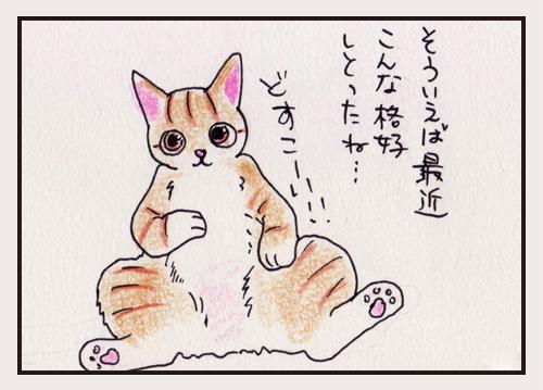 comic_4c_15080908.jpg