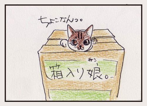 comic_4c_15081604.jpg