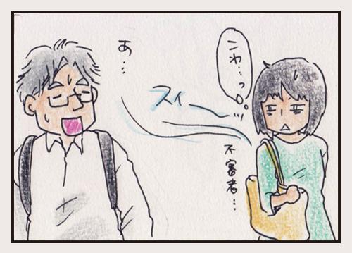 comic_4c_15081612.jpg