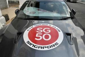 Nissan GT-R, Singapore