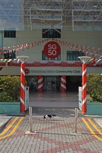 SG50 Cat