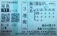 2015七夕賞