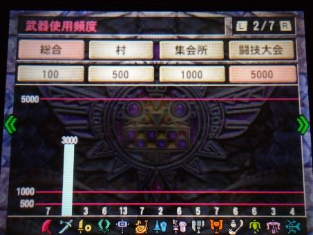 DSC00798_R.jpg