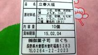 2015020317370000 (1)
