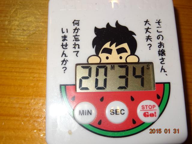 DSC03827_20150201201351cb1.jpg