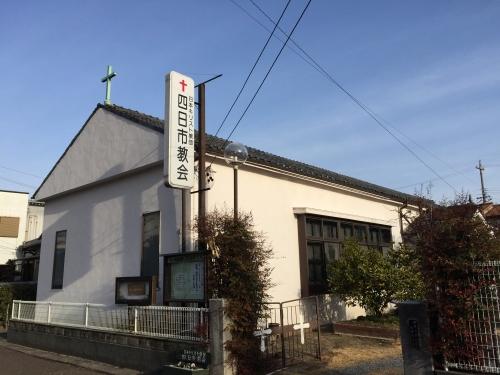 新カンバンと教会