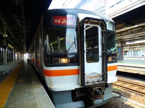 P1580315.jpg