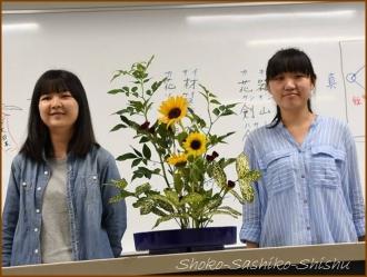 20150724  賞 3   生け花