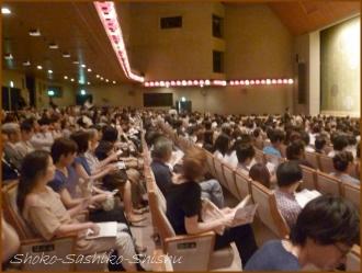 20150819  劇場 2  歌舞伎教室