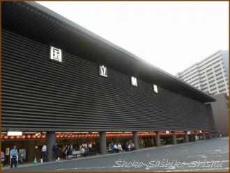 20150819  劇場 4  歌舞伎教室
