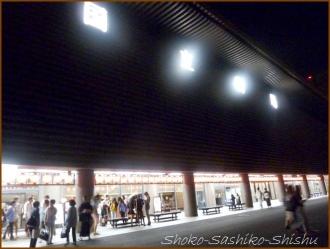 20150819  劇場 5  歌舞伎教室