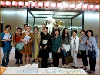 20150819  劇場 6  歌舞伎教室