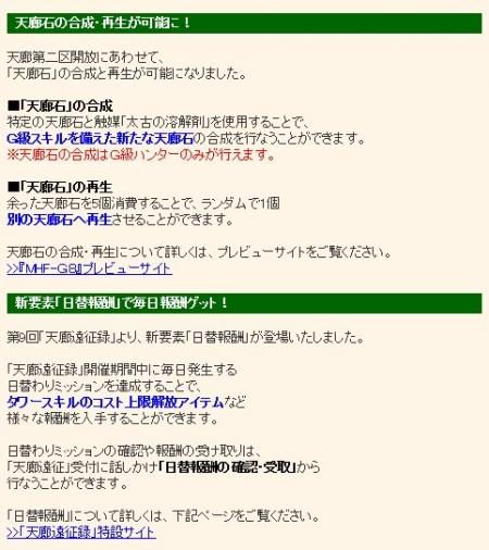 2015y08m19d_143522960.jpg