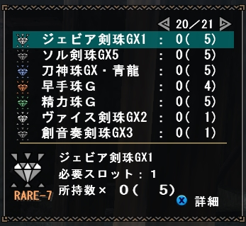 201502152328209bf.png