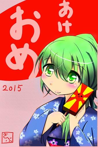 blog-2015d.jpg