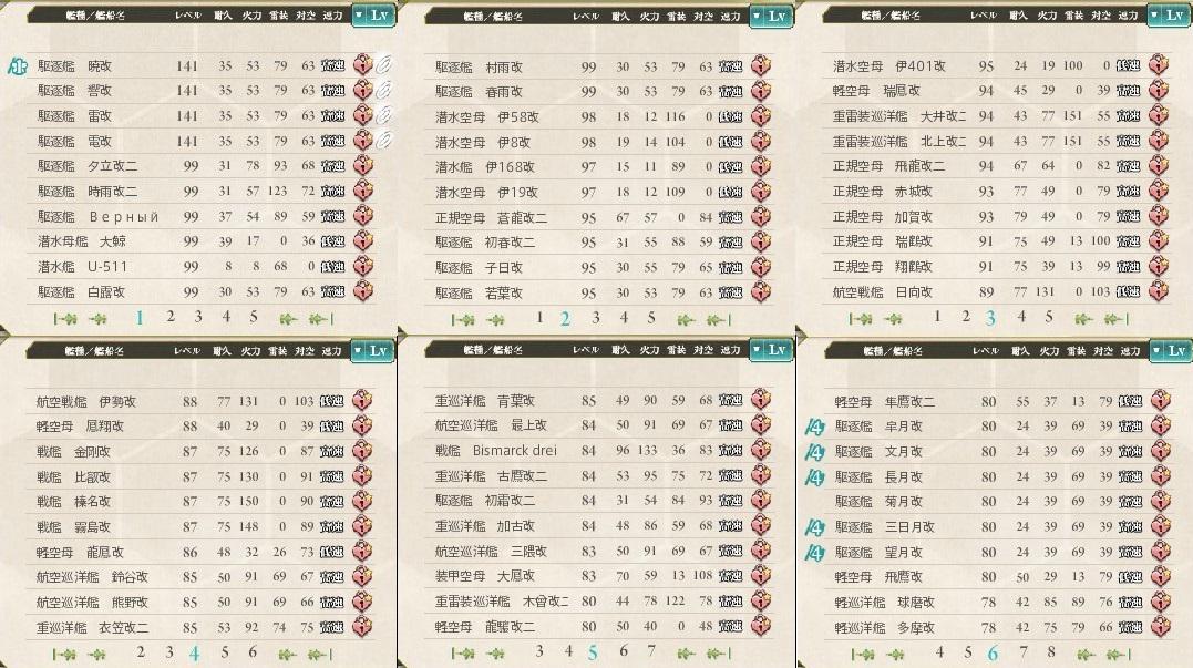 blog-kankore15213nm.jpg