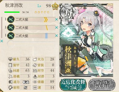 blog-kankoreE-5-001.jpg
