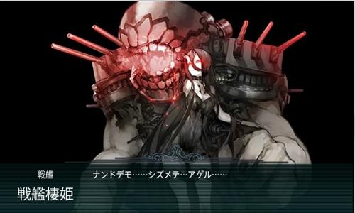 blog-kankoreE-5-004.jpg