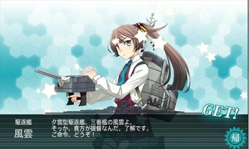 blog-kankoreE-6-001.jpg
