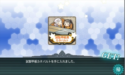 blog-kankoreE-6-003.jpg