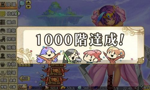 blog-oretou1000.jpg