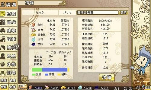 blog-oretou1000st.jpg