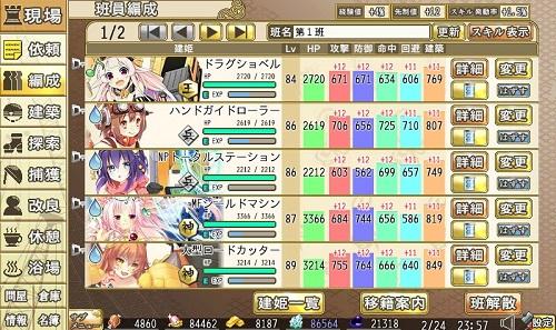 blog-oretou15wcm.jpg
