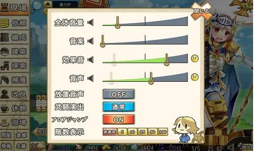 blog-oretou35ui.jpg
