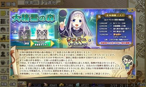 blog-oretouseia.jpg