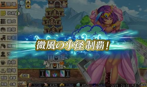 blog-oretouseib.jpg