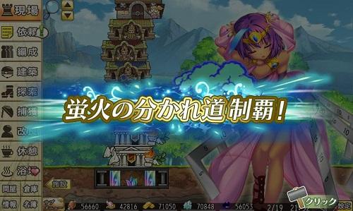 blog-oretouseic.jpg